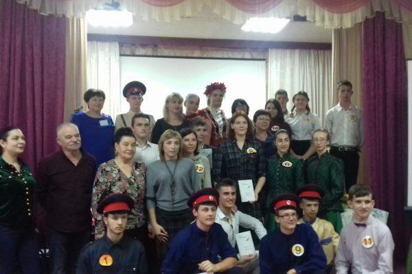 Куликовская осень 2018